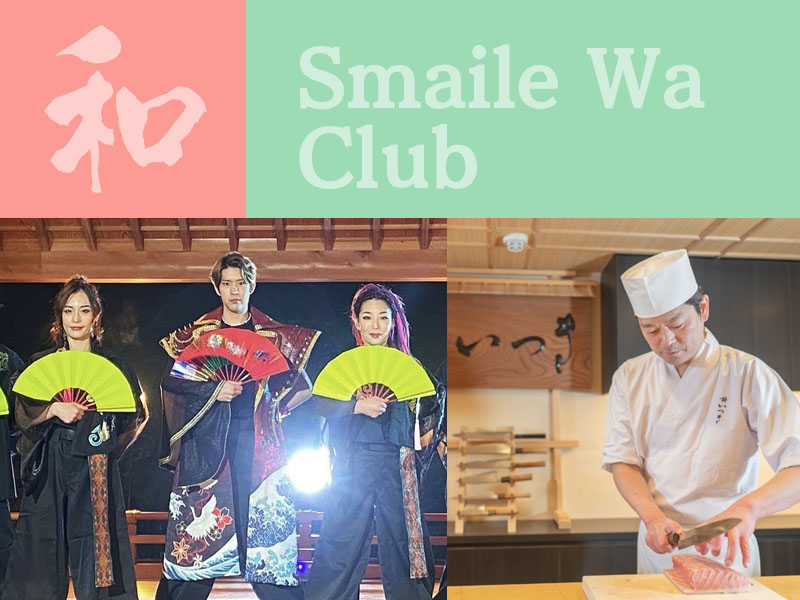 「日本食育防災士」スマイル和クラブ