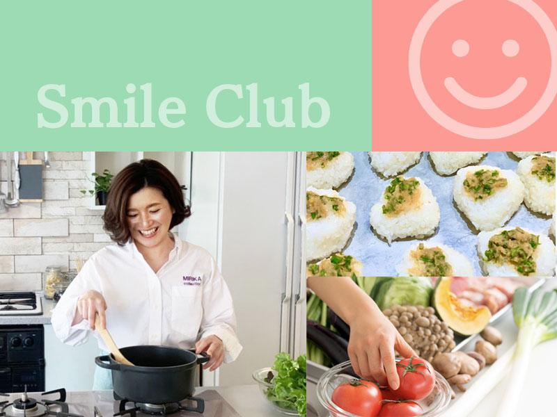「日本食育防災士」スマイルクラブ